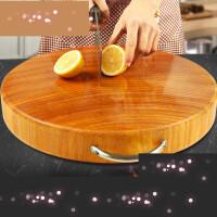 铁木砧板菜板实木家用圆形厨房整木黄金木刀板切菜板菜墩r8z