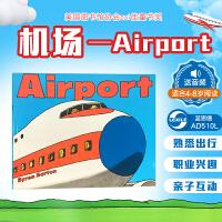 顺丰发货 英文原版绘本 Airport 机场 从降落到起飞,在图画中探索神奇的机场 Byron Barton 廖彩杏书单 名家绘本少儿英语