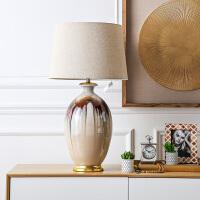 奇居良品 中式新古典客厅卧室装饰灯具 爱德娜流釉陶瓷台灯