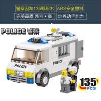 开智6730益智拼装积木玩具拼插模型囚犯押运车
