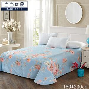 当当优品 纯棉斜纹印花单人床单 多色多花型 180*230