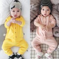 婴儿套装宝宝春秋上衣裤子开档新生儿春季全棉弹力0-3-12个月衣服