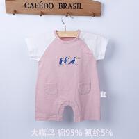 宝宝衣服婴儿连体衣6-12个月春夏装哈衣新生儿包屁衣0-3个月