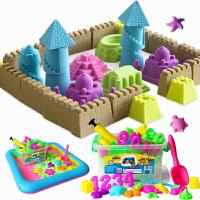 5斤太空玩具沙子儿童套装无毒泥动力粘土橡皮泥彩泥沙批发