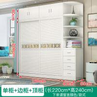 衣柜推拉门简约现代2门移门柜子卧室经济型组装实木板式整体衣橱 2门