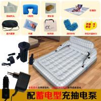 阿尔法可折叠拆卸靠背充气床单人加厚充气床垫午休床帐篷床送电泵