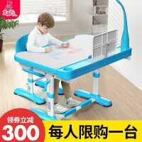 儿童学习桌可升降小学生儿童书桌写字桌课桌椅套装男孩女孩学习桌