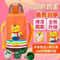 佳琪保温杯宝宝水壶带吸管儿童男女幼儿园学生不锈钢防摔两用水杯