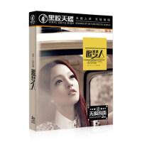 正版张韶涵cd专辑我是歌手流行歌曲精选汽车载cd碟片音乐光盘无损