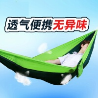 成人椅吊绳室外吊床户外挂树上睡觉的网降落伞布 秋千摇床千秋