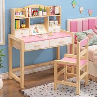 实木学习桌家用写字桌椅套装组合小学生作业桌可升降宝宝书桌 粉色120*50*75一套 升级书架大抽屉