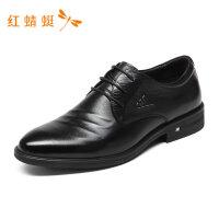 红蜻蜓男鞋春夏季皮鞋英伦男士真皮休闲鞋商务正装透气潮鞋男皮鞋-