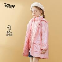 9.24超品【2.5折预估价:292.2元】迪士尼童装女童中长款羽绒服儿童羽绒服保暖三合一