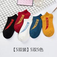 女短袜浅口韩国可爱船袜女士纯棉袜夏季薄款低帮运动袜隐形袜