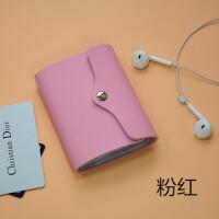韩版可爱小卡包男女士多卡位女式卡片包超薄学生装卡放卡套名片夹