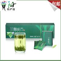 【贵阳馆】贵州特产遵义茶2018新茶兰馨特级耐泡明前雀舌绿茶_120g盒装央视广告