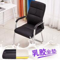品伟乳胶老板椅办公椅子家用现代简约人体工学钢制脚会议电脑椅 加厚【乳胶坐垫】 钢制脚 固定扶手