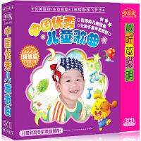 中国优秀儿童歌曲3CD-XED 童音原声演唱