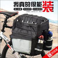 自行车尾包山地车骑行装备后座防水驮包后货架骑行包驼包单车配件 45L