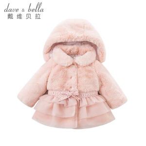 davebella戴维贝拉冬季外套 女宝宝夹棉保暖外套DB5495