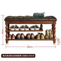 换鞋凳鞋柜简约现代收纳凳门口进门鞋凳式鞋柜家用储物凳子多功能