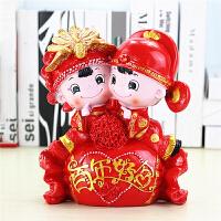 结婚娃娃摆件 婚庆礼品树脂新郎新娘结婚摆件创意家居装饰品桌面摆件 百年好合 21cm*12cm*24cm
