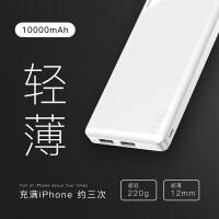 倍思充电宝10000毫安大容量超薄移动电源苹果华为vivo手机小米通用迷你小巧便携