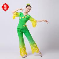 茉莉花舞蹈服装新款秧歌服女中老年演出服广场舞伞舞扇子舞