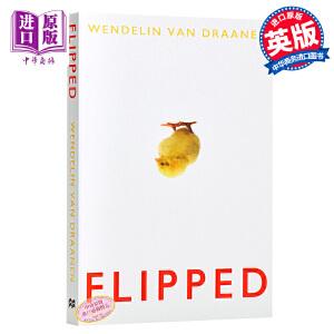 Flipped 英文原版 怦然心动 英文(韩寒推荐电影《怦然心动》同名原著  你,从未忘记你的