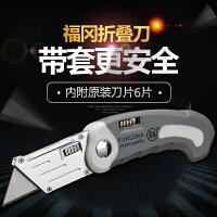 日本福冈重型折叠梯形美工刀片壁纸刀电工刀壁纸开箱刀割刀