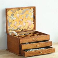 首饰盒 桌面木质首饰盒木制珠宝盒饰品盒手饰品项链收纳盒中式复古