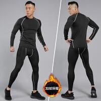 健身服男套装秋冬加绒加厚速干 健身房运动跑步紧身压缩长袖衣服