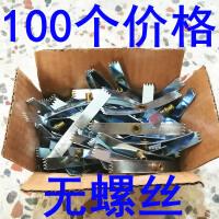 86型开关插座暗盒修复器底盒补救修复维修 卡片式一件100片无螺丝