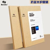 【全国包邮】Benks iPhone se钢化玻璃膜苹果5防指纹5s手机贴膜5C高清
