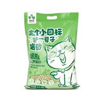 【支持礼品卡】绿茶豆腐猫砂6L豆腐砂除臭猫沙猫咪用品满10公斤20斤 t1r