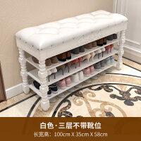 鞋柜家用门口实木鞋架简易家用欧式多层可坐式防尘收纳凳子换鞋凳