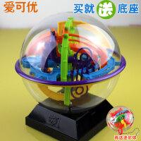 爱可优洛克王国3D立体魔幻迷宫球智力球100关-299关走珠益智玩具