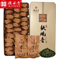 祺彤香茶叶 浓香型铁观音 新茶安溪乌龙茶礼盒装256g