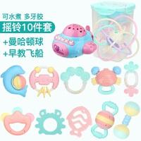 新生婴儿玩具0-3-6-12个月1岁手摇铃男女孩宝宝幼儿益智水煮牙胶
