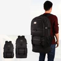 背包男帆布双肩包旅行加大容量行李包可扩容旅游多功能户外登山包 y