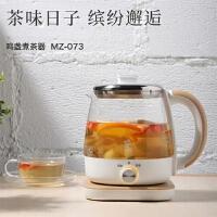 鸣盏MZ-073煮茶器养生壶全自动加厚玻璃家用小型多功能蒸汽电煮花黑茶壶
