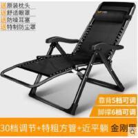 躺椅折叠床单人家用午休午睡床办公室成人凉靠椅便携多功能