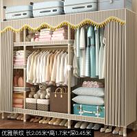 衣柜简易布衣柜钢管加粗加固挂衣柜单双人布艺组装租房钢架加厚 2门;组装