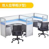 职员办公家具桌椅组合简约现代单人双人四人位屏风员工工作卡座