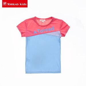探路者童装Toread kids 2017春季新款女童拼接圆领短袖T恤打底衫