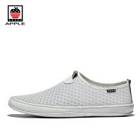 APPLE/苹果男鞋夏季休闲板鞋运动网鞋男士网面鞋透气跑步鞋子男AP-1523