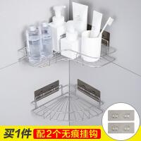 居家家不锈钢转角置物架卫生间用品大全架子免打孔浴室厕所收纳架