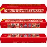 中国共产党第十九次全国代表大会展览图片