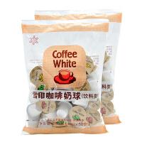 咖啡红茶好伴侣 雪印奶油球 植脂奶精球 鲜奶球 5mlX50粒2包