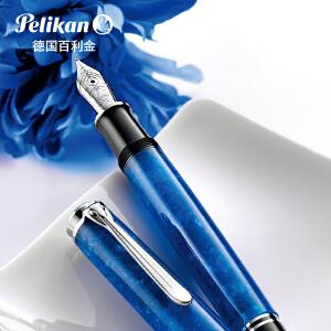 Pelikan德国百利金 M805商务*办公成人*自用钢笔金笔亮丽蓝18K金尖钢笔树脂镀钯金墨水笔礼盒